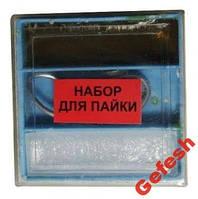 Набор для пайки 3 в 1 канифоль олово жир паяльный