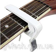Каподастр для акустическая гитара зажим 5 см