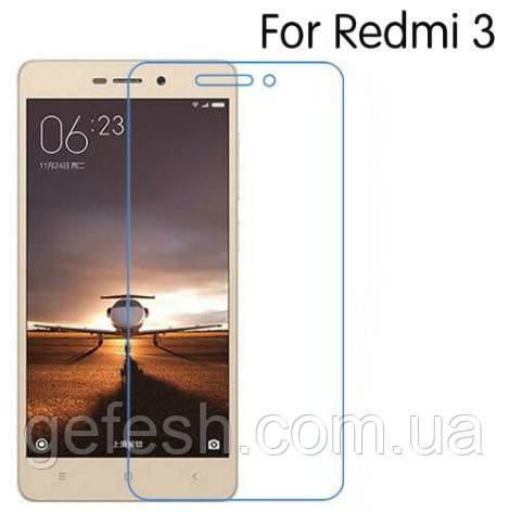 "Защитная пленка Xiaomi Redmi 3 (5"")"