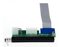 Райзер Riser PCI-E 1x to 16x с разъемами питания