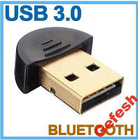 Mini USB Bluetooth адаптер 3.0 блютуз  блутуз
