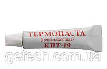 Термопаста КПТ-19 17гр
