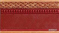 ZOCALO STARIY ARBAT RED фриз