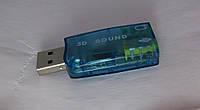 Внешняя usb sound card юсб звуковая аудио карта