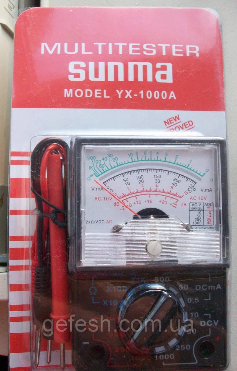 Тестер стрелочный мультиметр YX-1000A