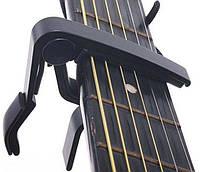 Каподастр для акустическая гитара 5.5 см черный