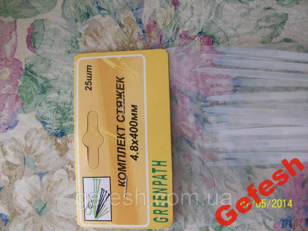Стяжки 4.8*400 25 шт белые пластмассовые