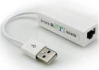USB Ethernet LAN сетевая карта RJ45 интернет сеть