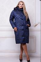 Модное пальто длинное демисезонное  рр 52-60