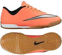 Детские залки Nike JR Mercurial Vortex II IC 651643-803