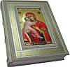 Библейский атлас. Религиозная книга в подарок (Богородица)