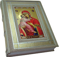 Библейский атлас. Религиозная книга в подарок (Богородица), фото 1
