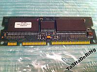 Модуль для русификации принтеров HP 5062-4669.