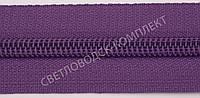 Молния спиральная метражная №7 (Италия), С865, цв. фиолетовый