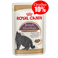 Консервы для британской породы кошек Royal Canin British Shothair Adult , 85г