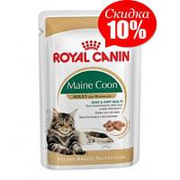 Консервы для мейн-кунов Royal Canin Maine Coon Adult, 85г