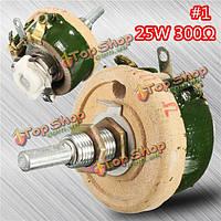 25w 300 Ом 70x43мм высокой мощности проволочный потенциометр реостат переменный резистор