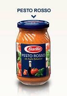 Соусы Barilla Pesto Rosso,Ricotta e Noci. Pomodori secci, alla Calabrese из Италии, фото 1