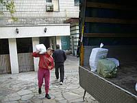 Перевозка мебели Днепропетровск недорого, Днепропетровск
