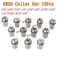 12шт ER25 патрон цанговый от 1/8 до 5/8-дюйма комплект пружины цанга для Фрезерный токарного резца