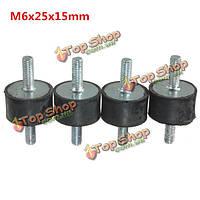 4шт m6x25x15мм двойников концы резиновые опоры виброизолятором крепления резиновый амортизатор