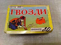 Гвозди строительные Украина (упаковка).