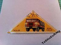 Марка ГАЗ-66  Почта СССР 1971г.