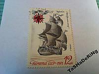 Марка Корабль Ингерманланд 1971 г