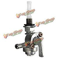 Вкл/выкл топливный запорный клапан нажмите переключатель для генератора топливный бак