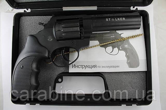 Револьвер ФлобераStalker 4,5 черная пластиковая рукоять