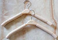 Вешалка-плечики с поролоном