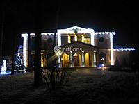 Новогодняя иллюминация, декоративное освещение фасадов, новогоднее оформление зданий