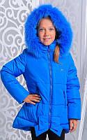 Куртка детская зимняя с мехом, фото 1