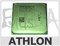 ♦ Процессор - AMD Athlon II X2 245E - 2.9 GGz - sAM2+/sAM3 - Гарантия ♦