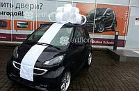 Красивый белый подарочный бант на машину, упаковка больших подарков