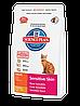 Hills Science Plan Feline Sensitive Skin 1,5кг-корм для кошек с курицей (7617)