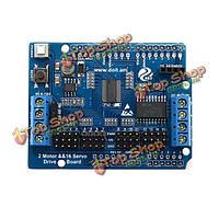 16 каналов платы расширения серво 2-х канальный двигатель для Arduino уно смарт шасси автомобиля руки робота