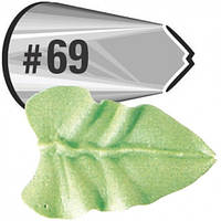 Листик Насадка  для крема  № 69 малый