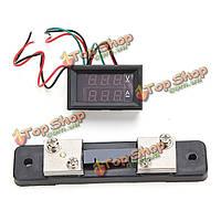 Мини-цифровой синий + красный LED dc вольтметр измерителя скорости течения с шунтом ампера