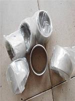 Втулки шатуна для тягача International 7600, 9200, 9800 Cummins ISM11 (ISME)