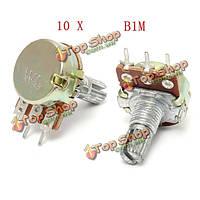 10шт B1M Ом линейный конус поворотный потенциометр горшок 15мм вал 3 булавки