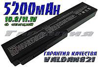 Аккумуляторная батарея Asus G50VT G51 G51J-3D G51JX G51Vx G60 G60JX G60VX L50 L50Vc L50Vn M50 M50S M50Sr M50V