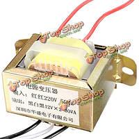 Вход 220v 50hz 30w 12v двойной трансформатор выходной мощности