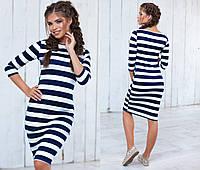 Жеское стильное платье в полоску до колен