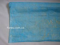 Голубая жатая бумага с золотым напылением  (лист 50см*70 см)