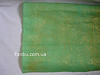 Салатовая жатая бумага с золотым напылением  (лист50см* 70 см)