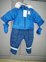 Детский зимний комбинезон-трансформер на меху для девочки и мальчика