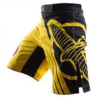 Шорты MMA Hayabusa Chikara жёлтые