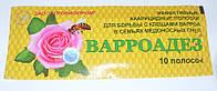 Варроадез (амитраз, масло кориандра) 10 дощечек Агробиопром