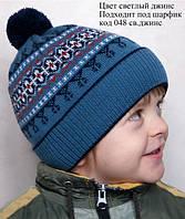 Красивая шапка для мальчика с помпоном